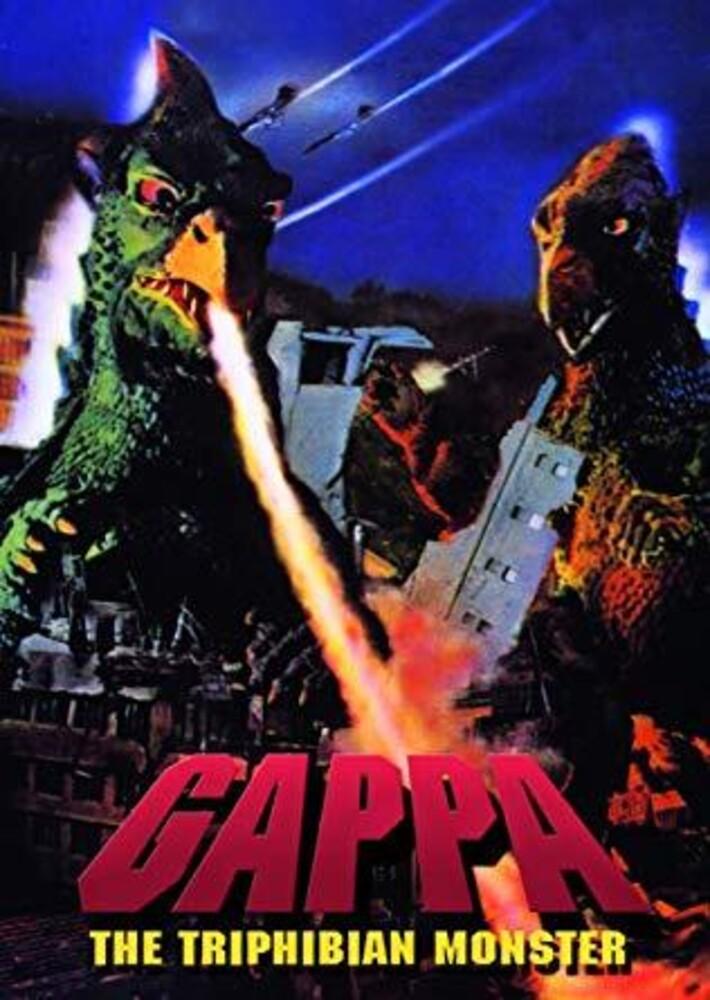 Gappa: Triphibian Monster - Gappa: Triphibian Monster