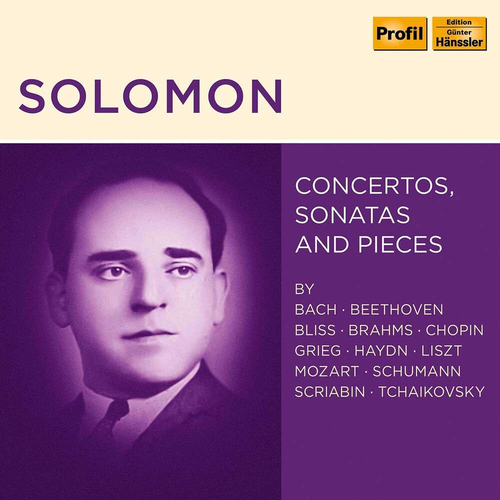 BRAHMS/MOZART - Solomon / Various (Box)