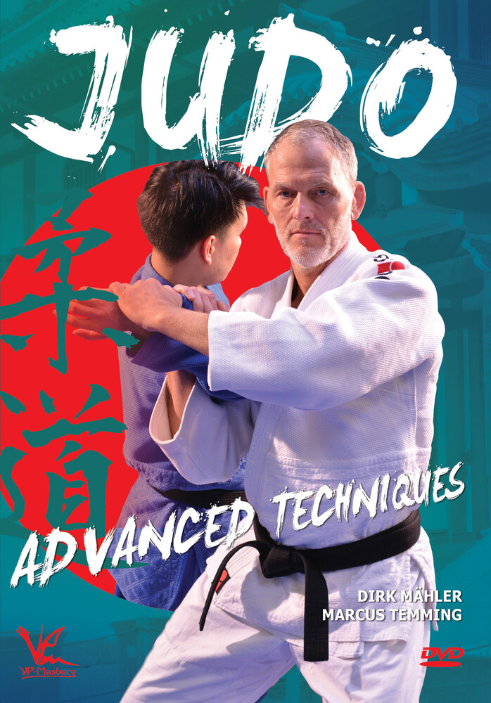 Judo Advanced Techniques - Judo Advanced Techniques