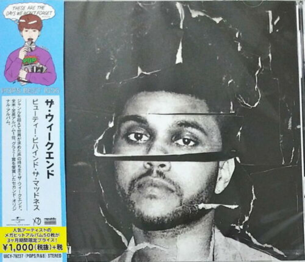The Weeknd - Beauty Behind The Madness (Bonus Tracks) [Import Limited Edition]