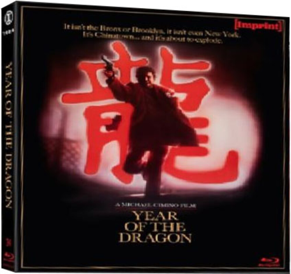 Year Of The Dragon - Year Of The Dragon / (Aus)