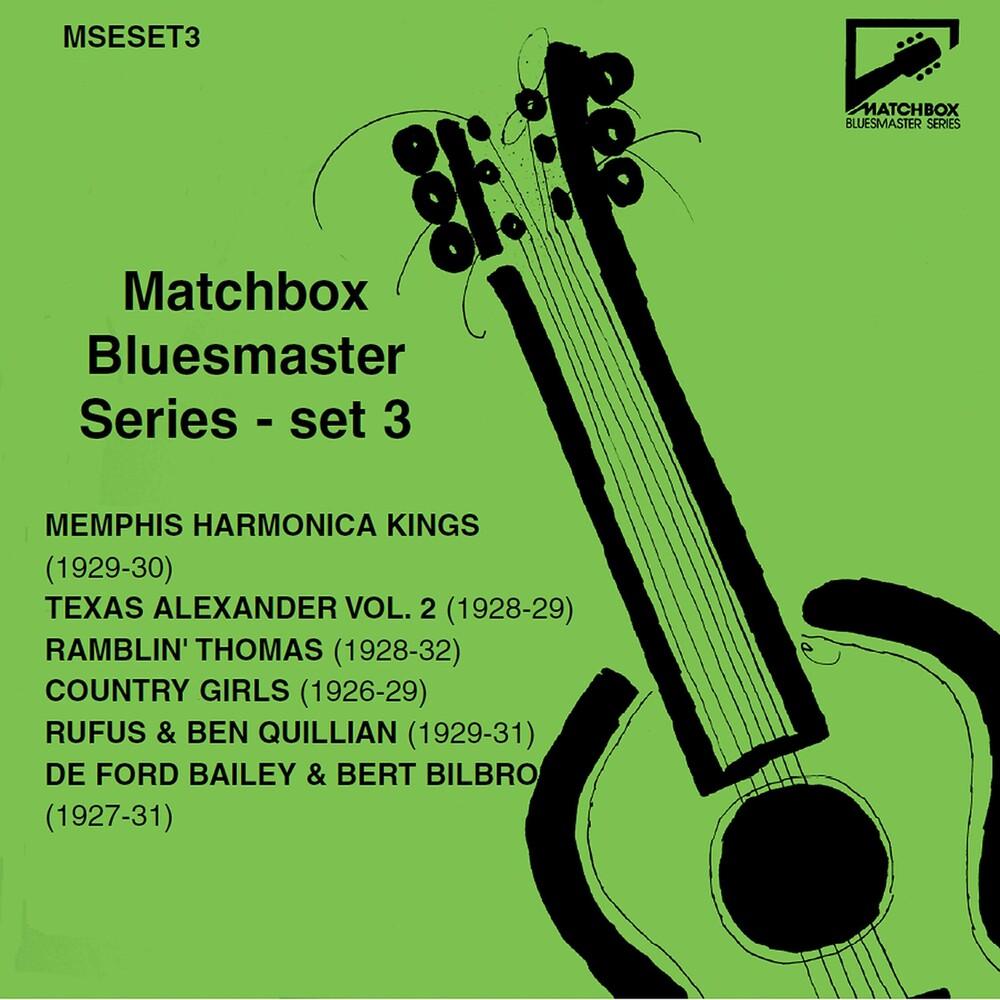 Matchbox Bluesmaster Series 3 / Various - Matchbox Bluesmaster Series 3 / Various