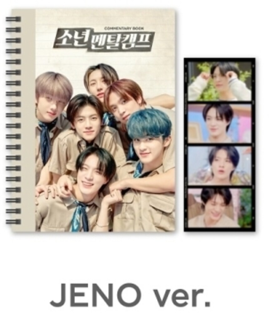 NCT Dream - Commentary Book (Jeno) (Asia)