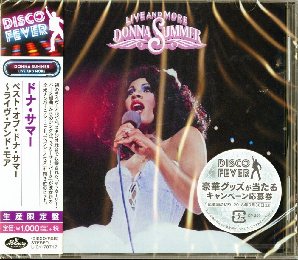 Donna Summer - Live & More (Disco Fever) [Import]