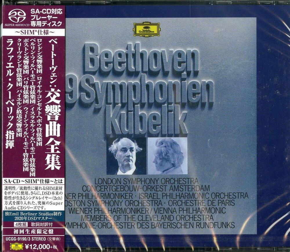 Beethoven / Rafael Kubelik - Beethoven: 9 Symphonies (Shm) (Jpn)