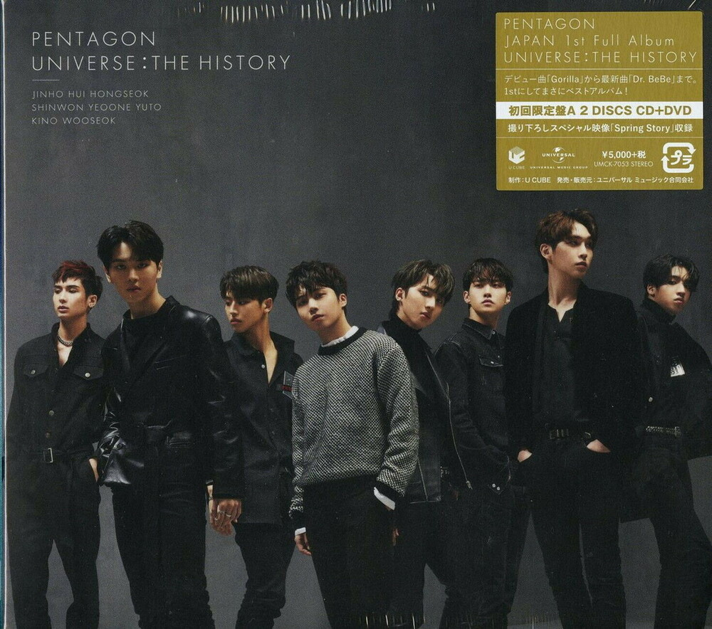 Pentagon - Universe: The History (Version B) (W/Dvd) (Jpn)
