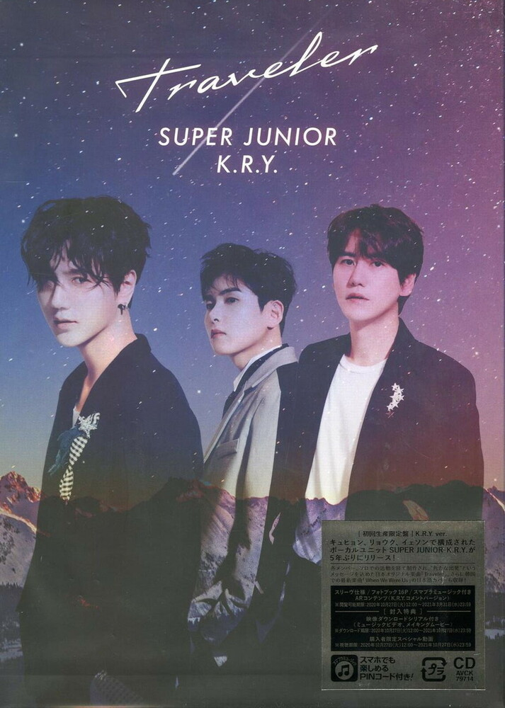 Super Junior - KRY - Traveller (incl. Photobook) (KRY Assembly Version)