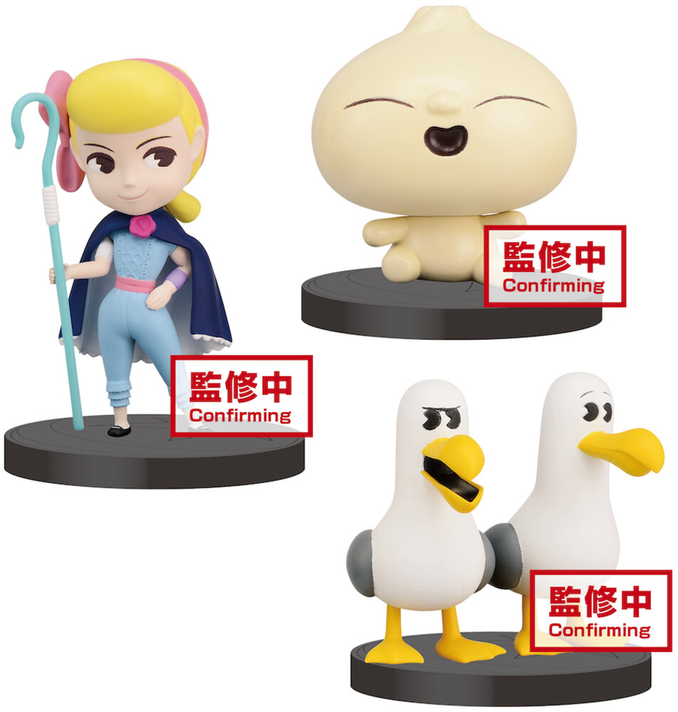 Banpresto - BanPresto - Pixar Characters Pixar Fest Figure Collection Vol.4 Figure