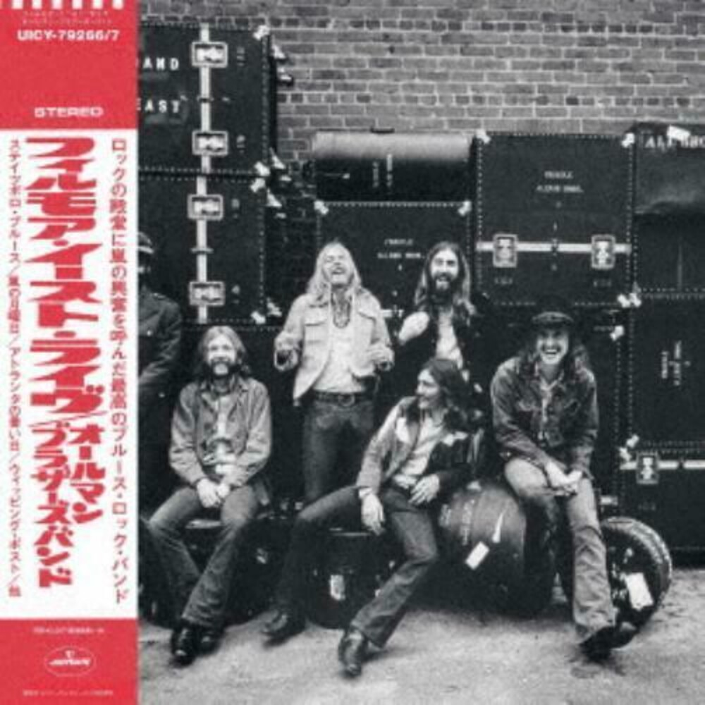 The Allman Brothers Band - At Fillmore East [Deluxe] (Jmlp) (Shm) (Jpn)
