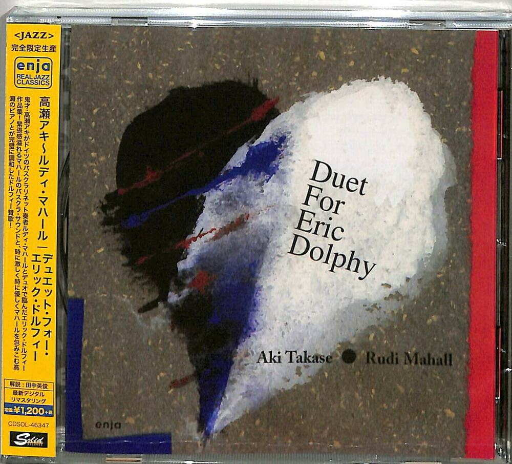 Aki Takase  / Mahall,Rudi - Duet For Eric Dolphy [Limited Edition] [Remastered] (Jpn)