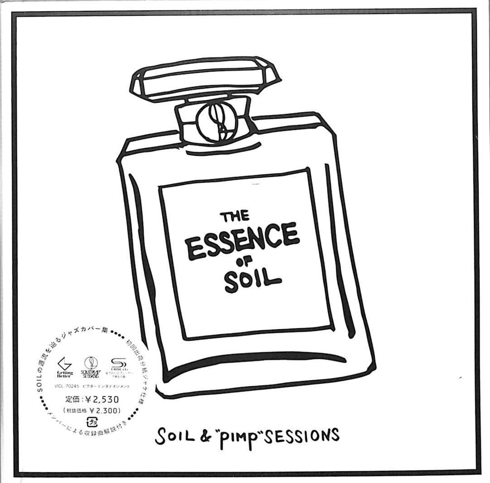 Soil & Pimp Sessions - The Essence Of Soil (SHM-CD)