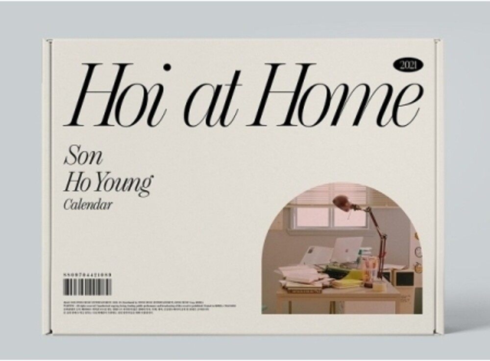 Son Ho Young - 2021 Hoi At Home (Cal) (Phot) (Spkg) (Asia)