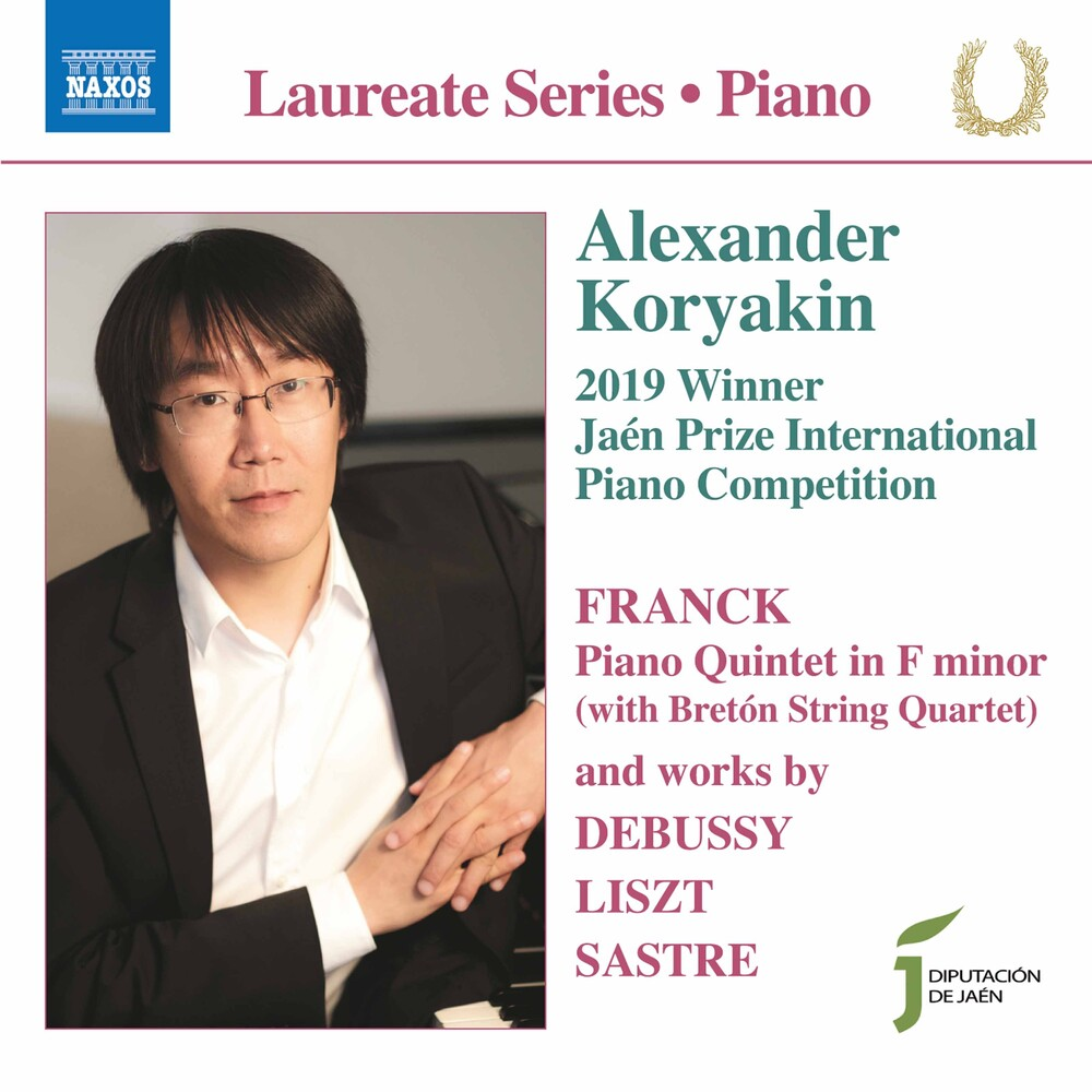 Liszt / Koryakin / Breton String Quartet - Piano Works