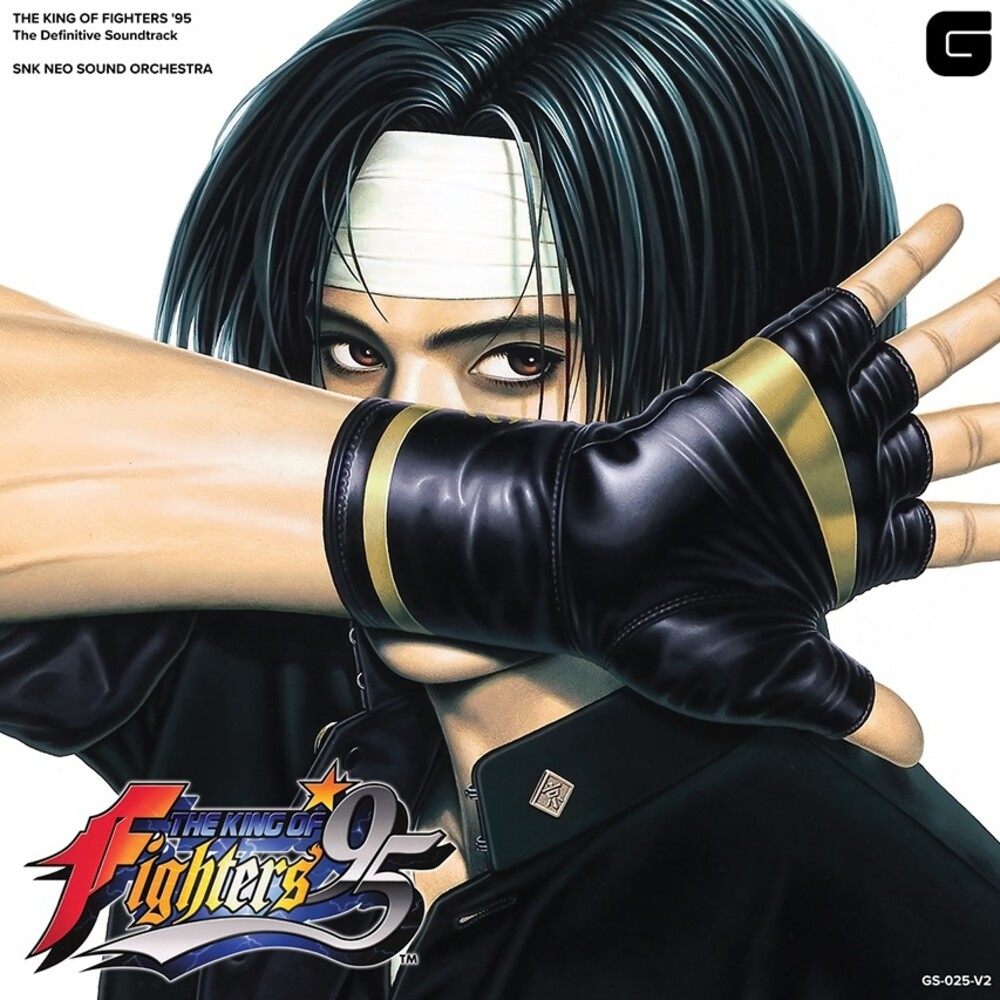 Snk Neo Sound Orchestra (Blue) (Colv) - King Of Fighters '95 - The Definitive Soundtrack
