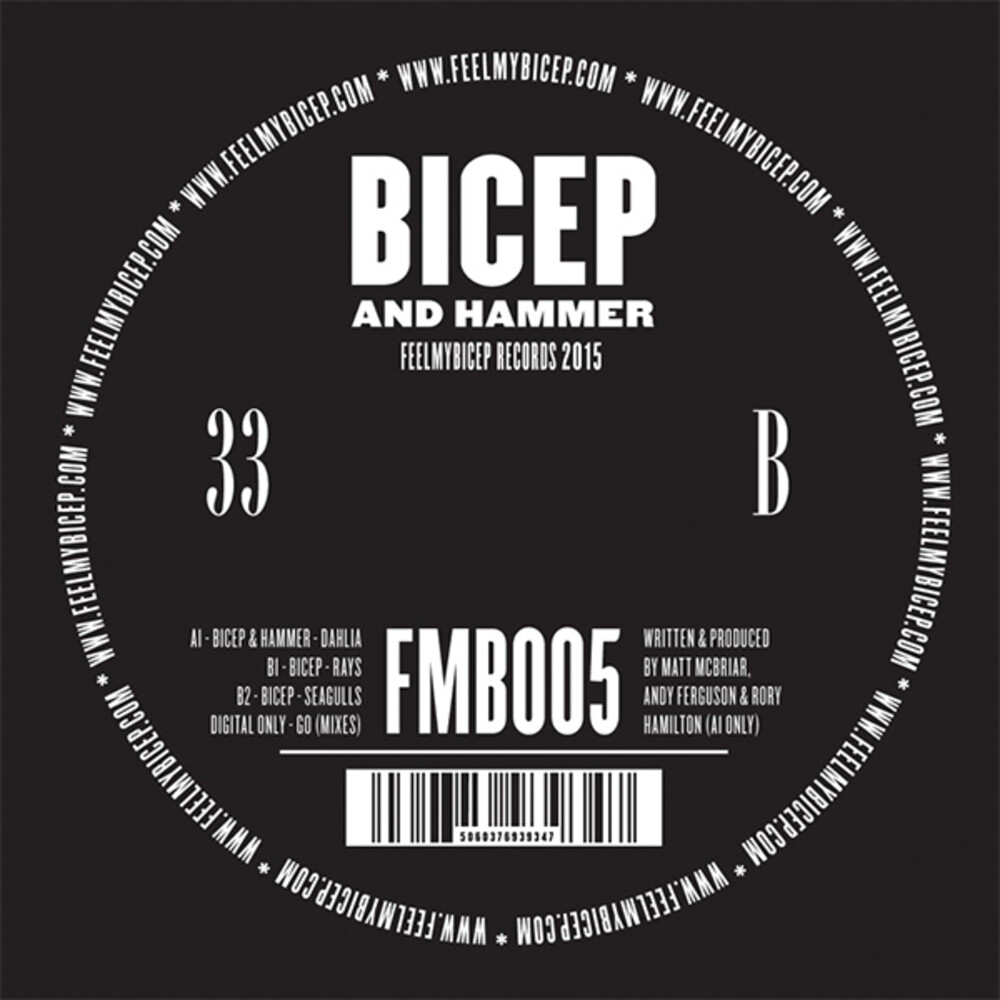 Bicep & Hammer - Dahlia [Colored Vinyl] (Ep) [Limited Edition] (Red)