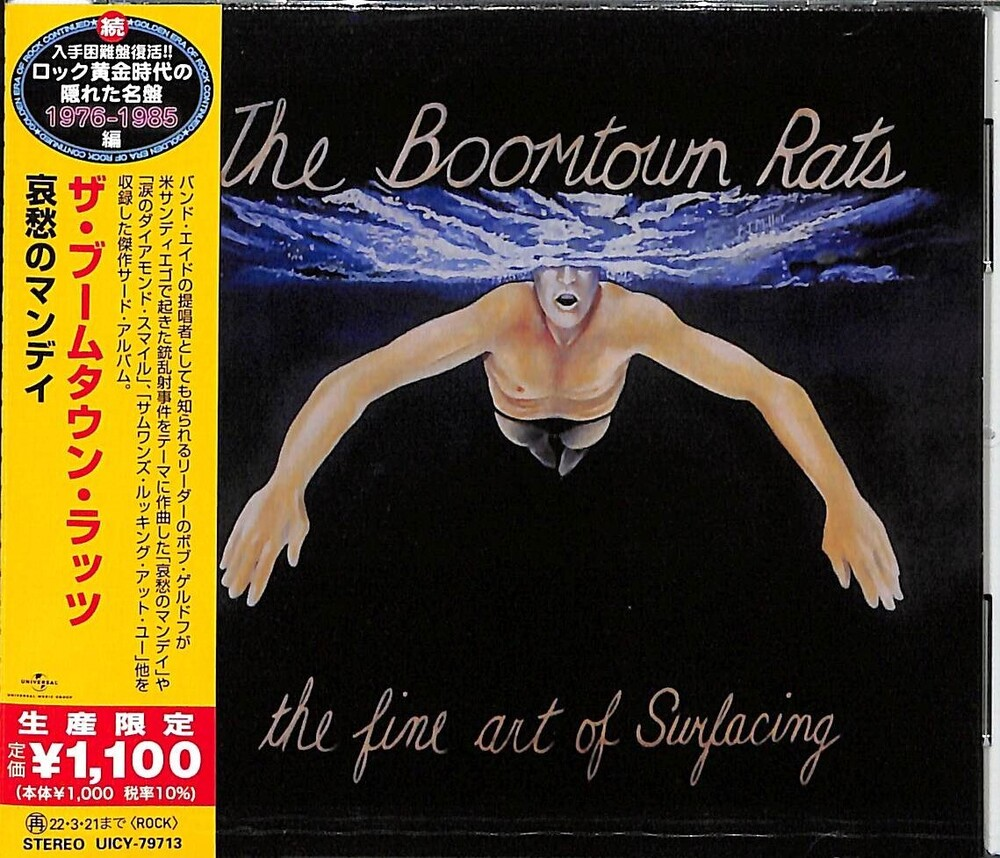 Boomtown Rats - Fine Art Of Surfacing [Limited Edition] (Jpn)