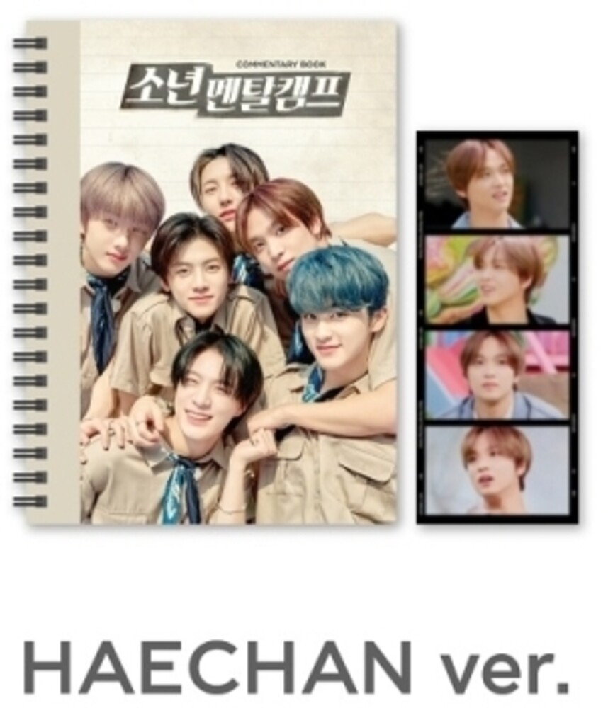 NCT Dream - Commentary Book (Haechan) (Asia)