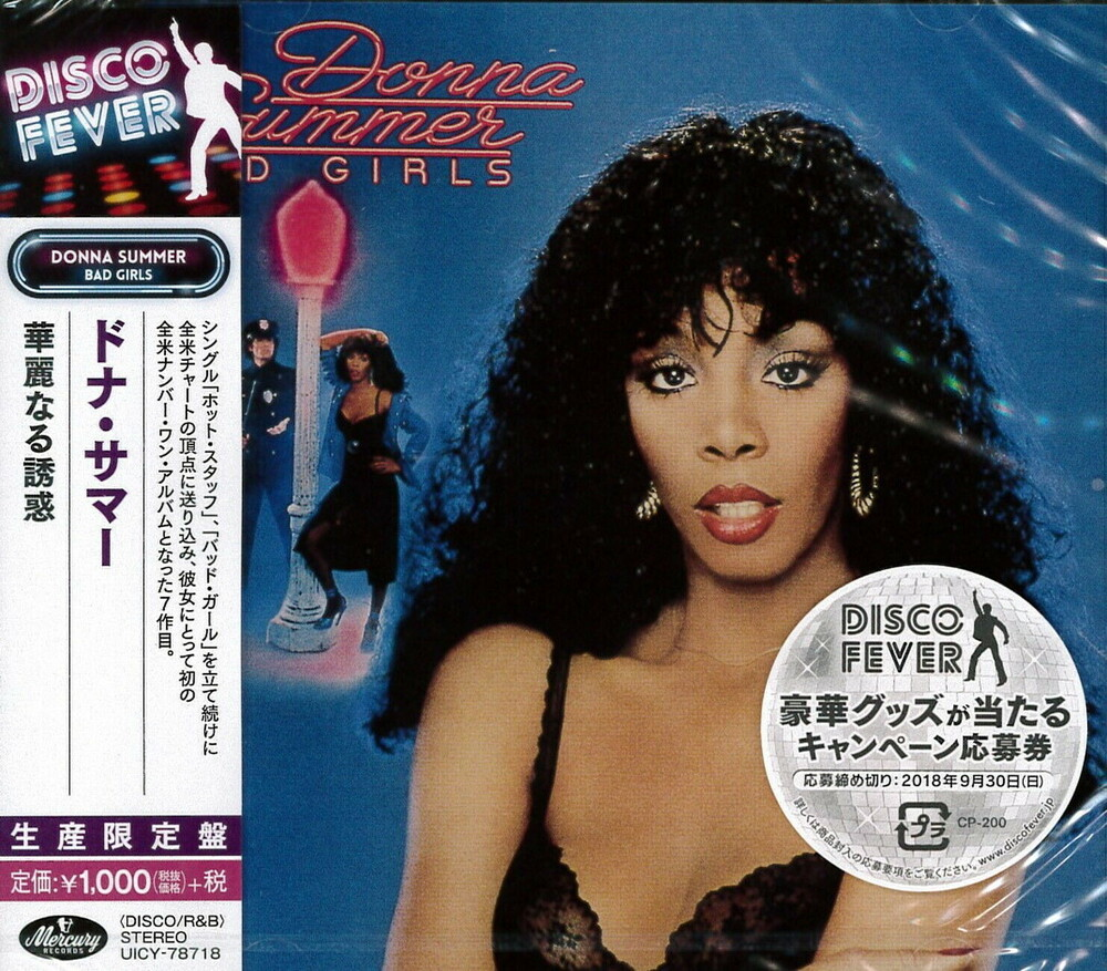 Donna Summer - Bad Girls (Disco Fever) [Import]