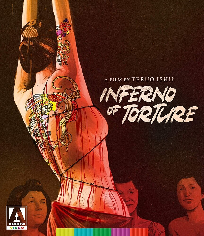 - Inferno Of Torture / (Can)