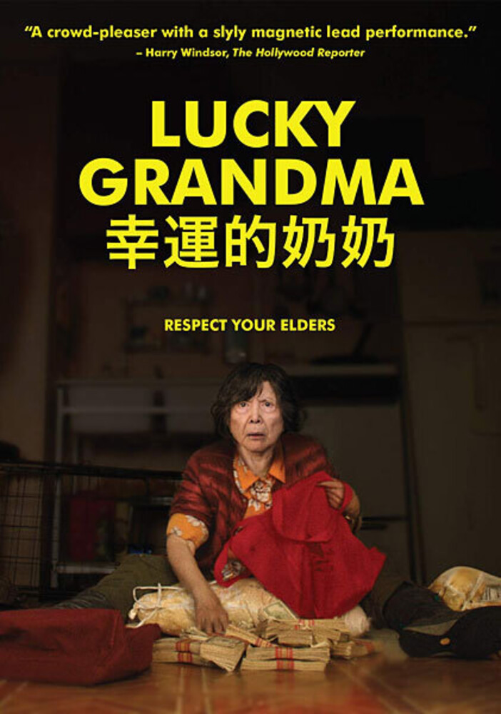 Corey Ha - Lucky Grandma / (Can)
