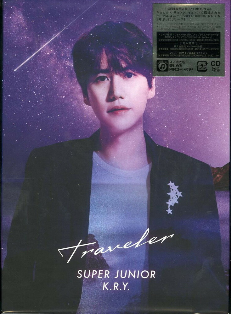Super Junior - KRY - Traveller (incl. Photobook) (Kyuhyun Version)