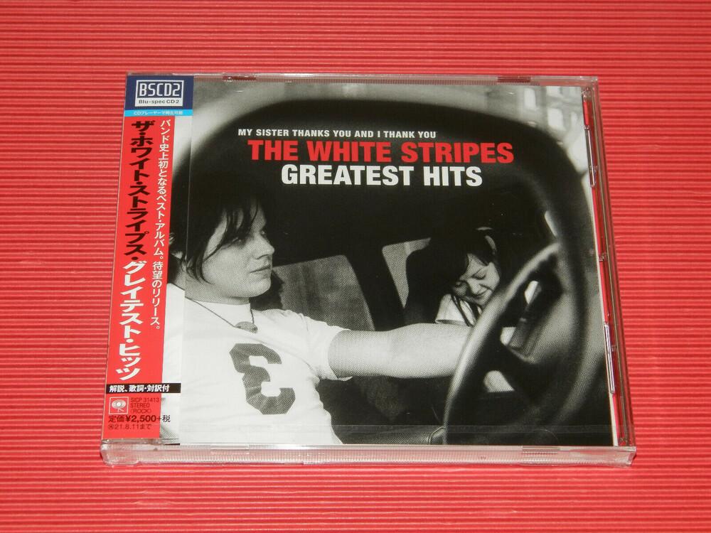 The White Stripes - The White Stripes Greatest Hits (Blu-Spec CD2) [Import]