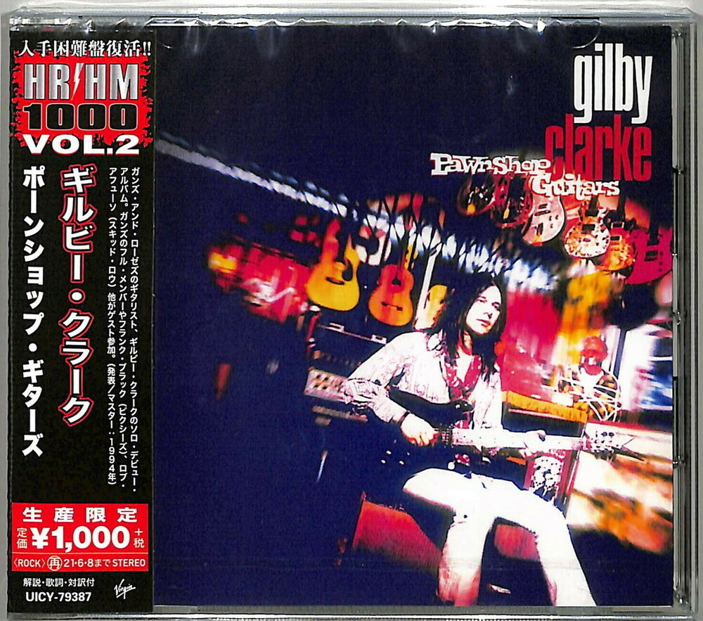 Gilby Clarke - Pawnshop Guitars [Reissue] (Jpn)