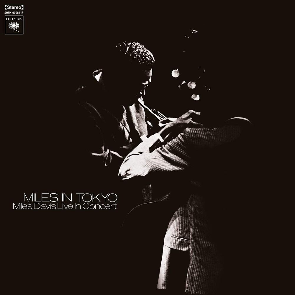 Miles Davis - Miles In Tokyo [180-Gram Black Vinyl]