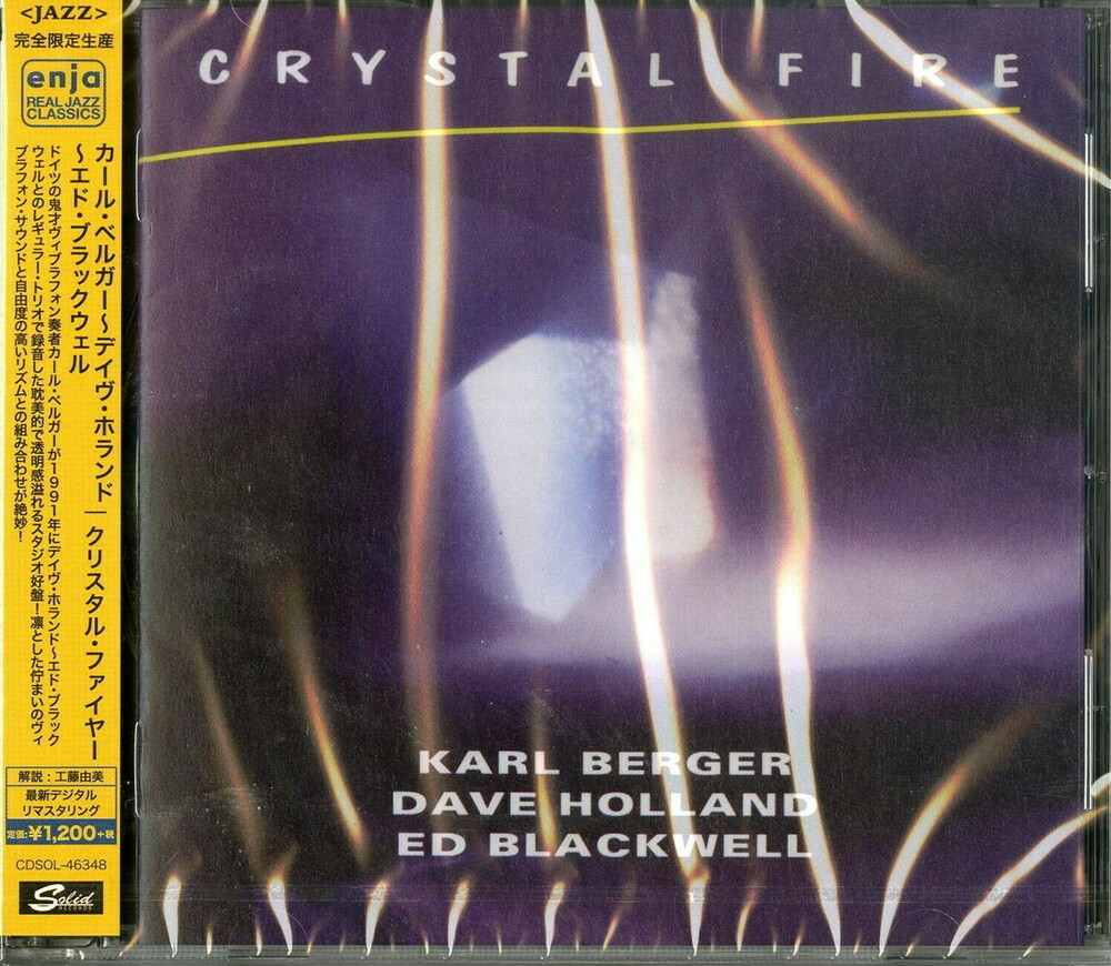 Karl Berger  / Holland,Dave / Blackwell,Ed - Crystal Fire [Limited Edition] [Remastered] (Jpn)