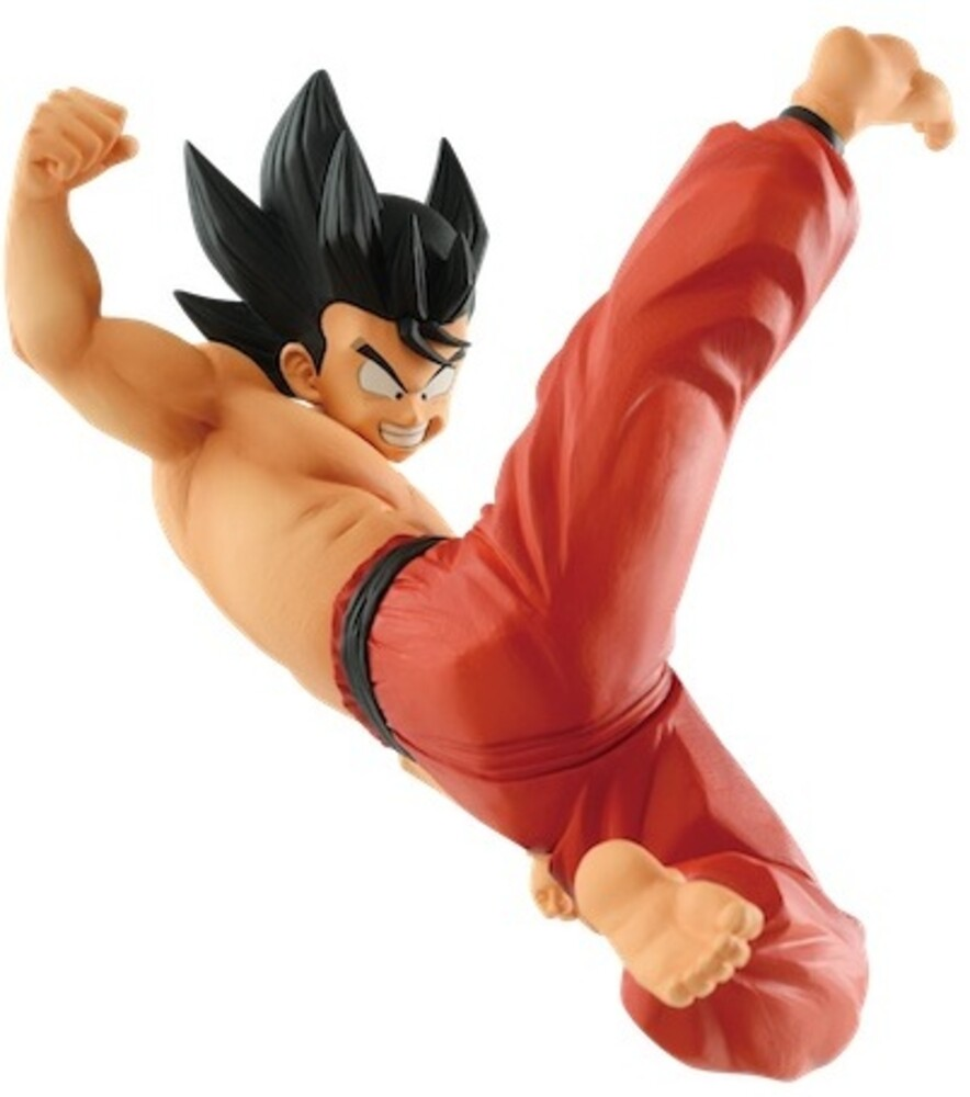 Banpresto - Dragon Ball Match Makers Son Goku Figure