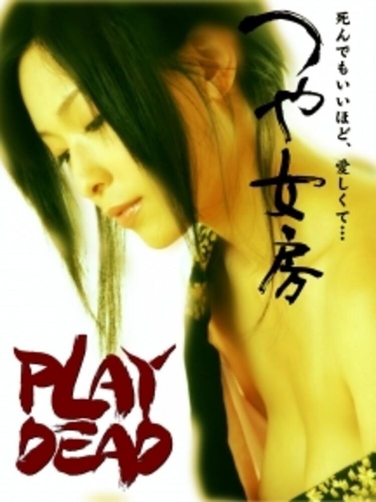 - Play Dead