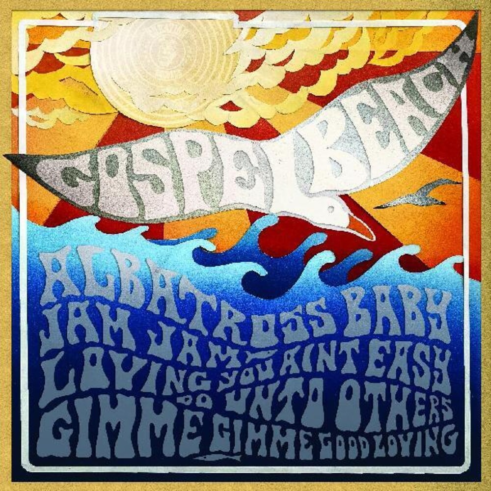 GospelbeacH - Jam Jam [Colored Vinyl] (Ep) (Red)