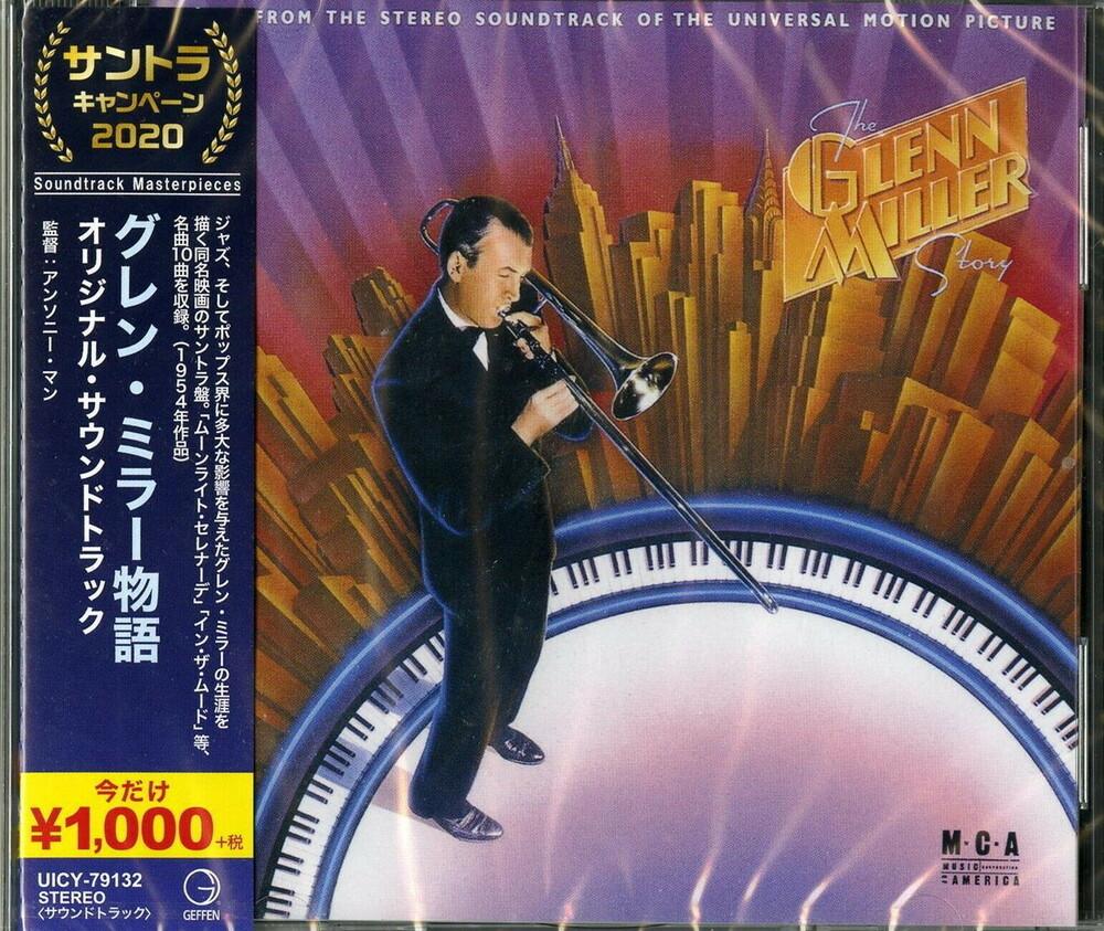 Glenn Miller Story / OST Jpn - Glenn Miller Story / O.S.T. (Jpn)