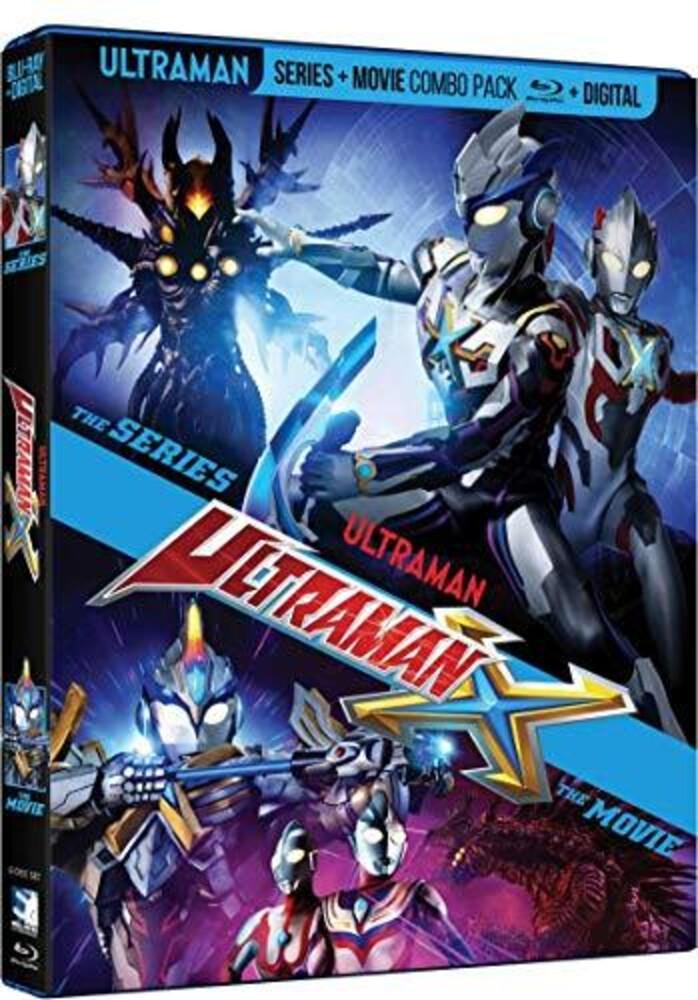 Ultraman X Series & Movie - Ultraman X Series & Movie (6pc) / (Box)