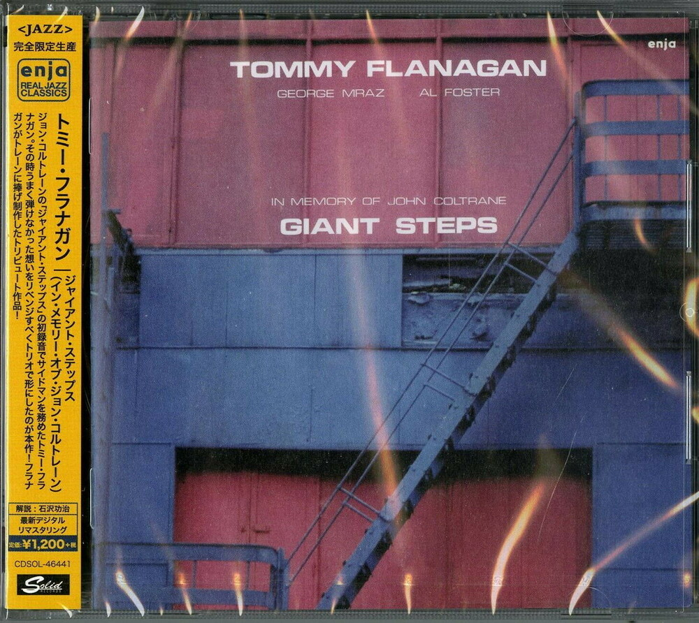 Tommy Flanagan - Giant Steps: In Memory Of John Coltrane (Rmst)
