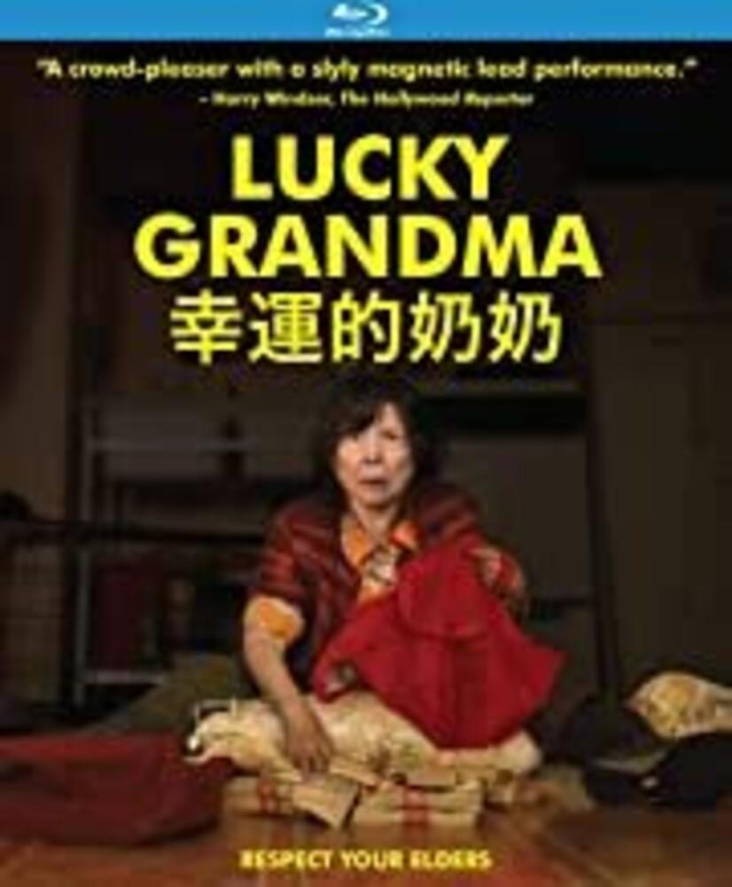 Corey Ha - Lucky Grandma / (Can)