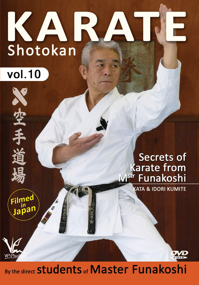 - Shotokan Karate Volume 10: Secrets Of Karate