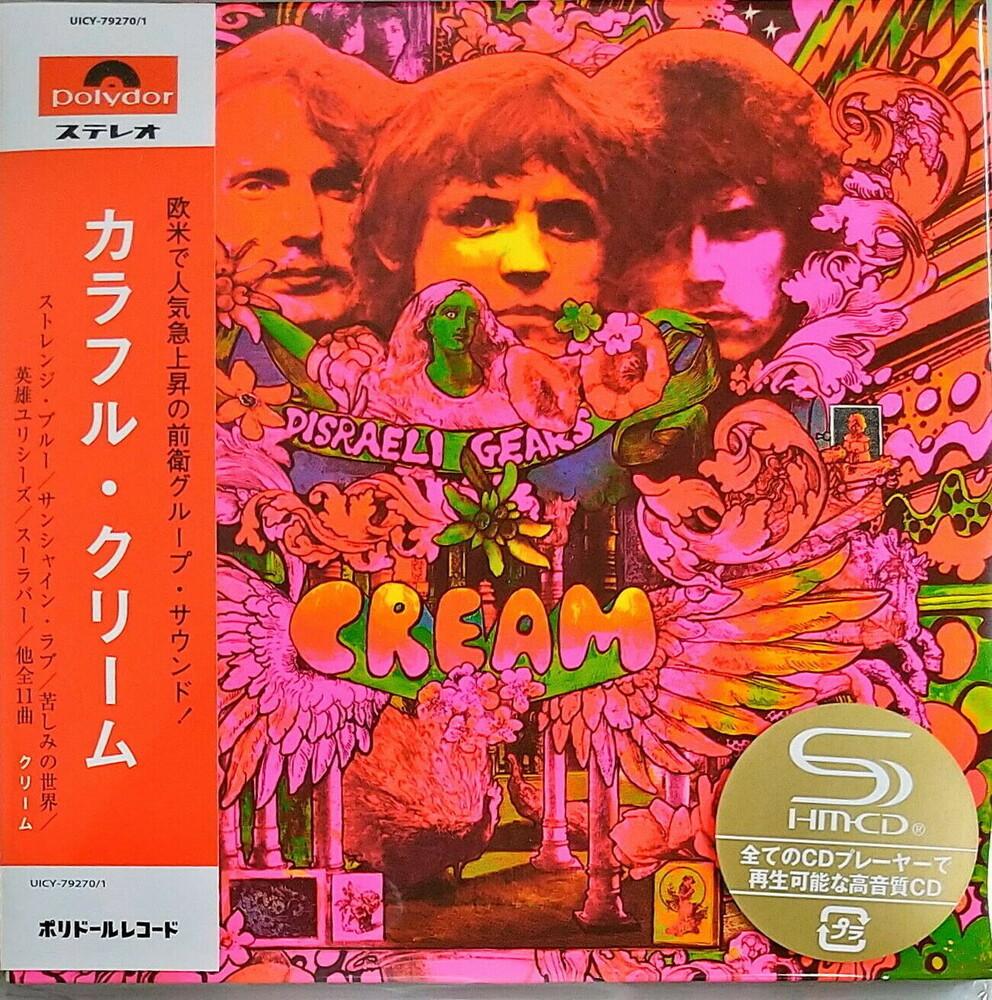 Cream - Disraeli Gears [Deluxe] (Jmlp) (Shm) (Jpn)