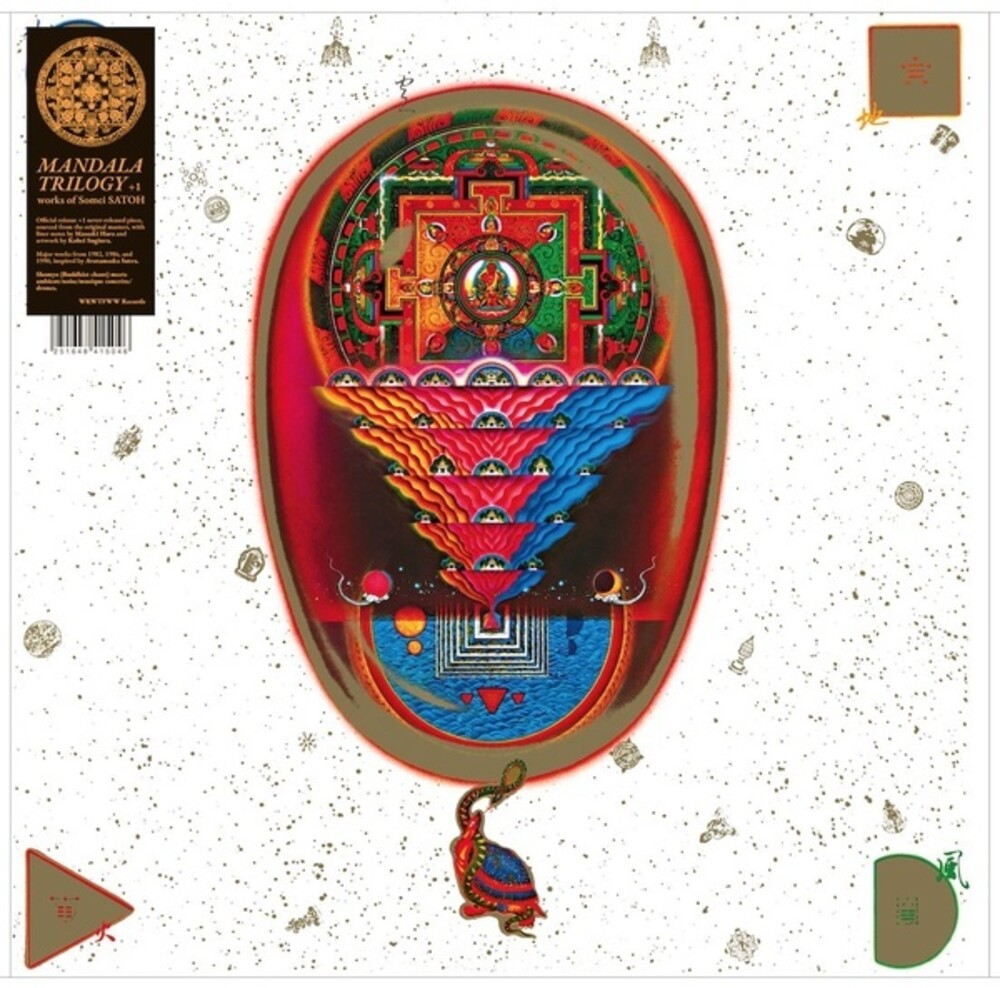 Somei Satoh - Mandala Trilogy & 1 (2pk)