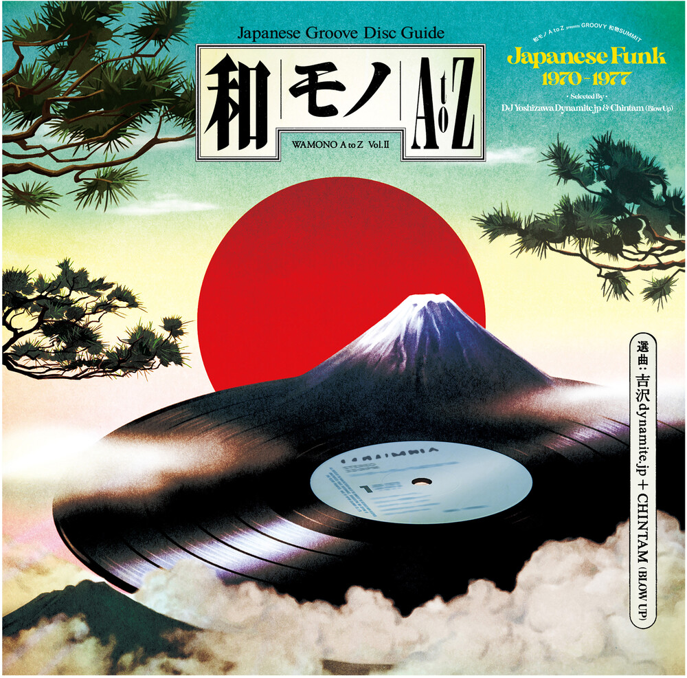 Wamono A To Z Vol. 2 - Japanese Funk 1970-1977 - WAMONO A to Z Vol. II - Japanese Funk 1970-1977 (Selected by DJ  Yoshizawa Dynamite & Chintam)