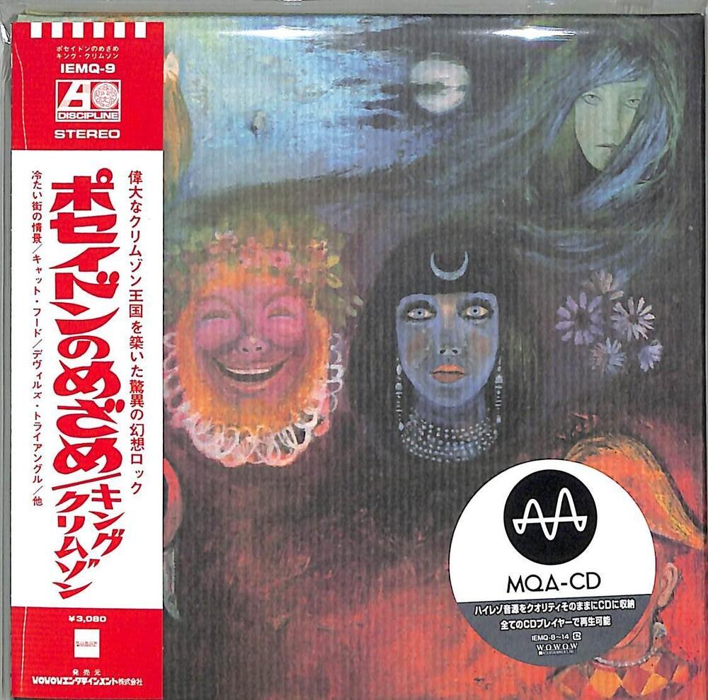 King Crimson - In The Wake Of Poseidon (MQA-CD) (Paper Sleeve)