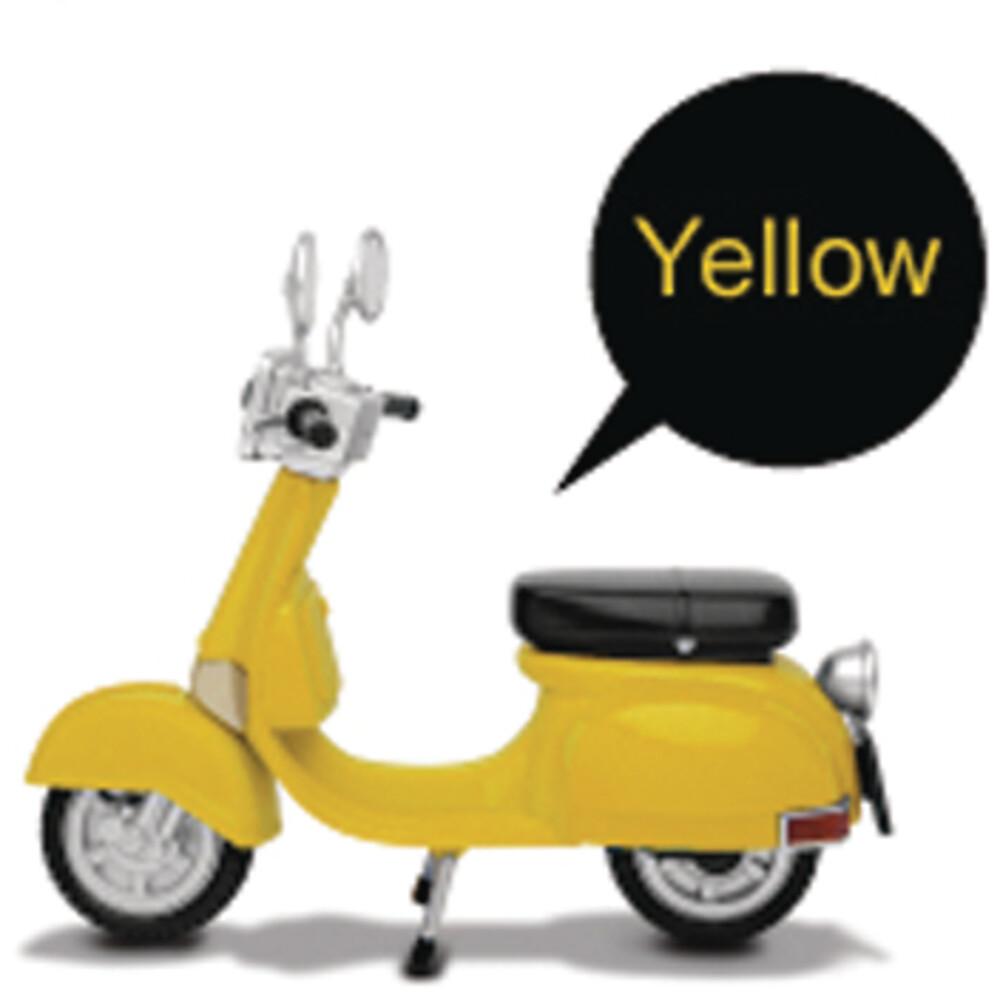 Beast Kingdom - Beast Kingdom - EAA-A03Y Motorbike Classic Style Figure Acc YellowVersion