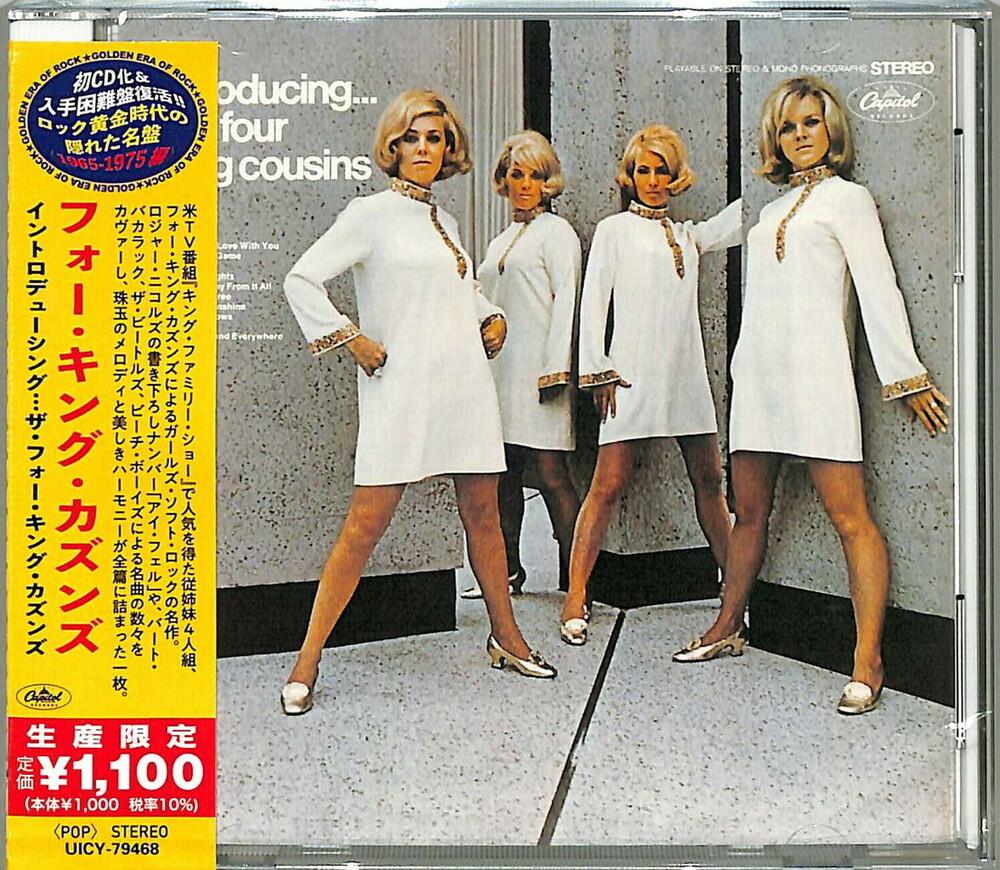 Four King Cousins - Introducing The Four King Cousins [Reissue] (Jpn)