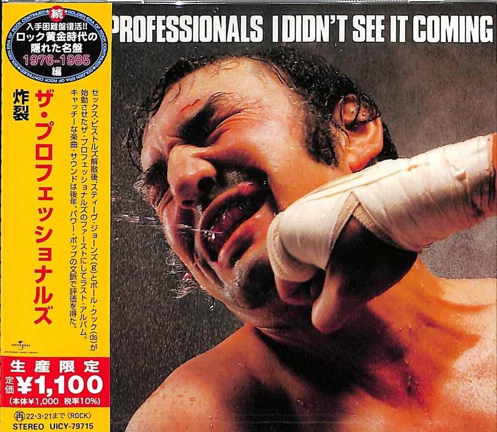 Professionals - I Didn't See It Coming [Limited Edition] (Jpn)