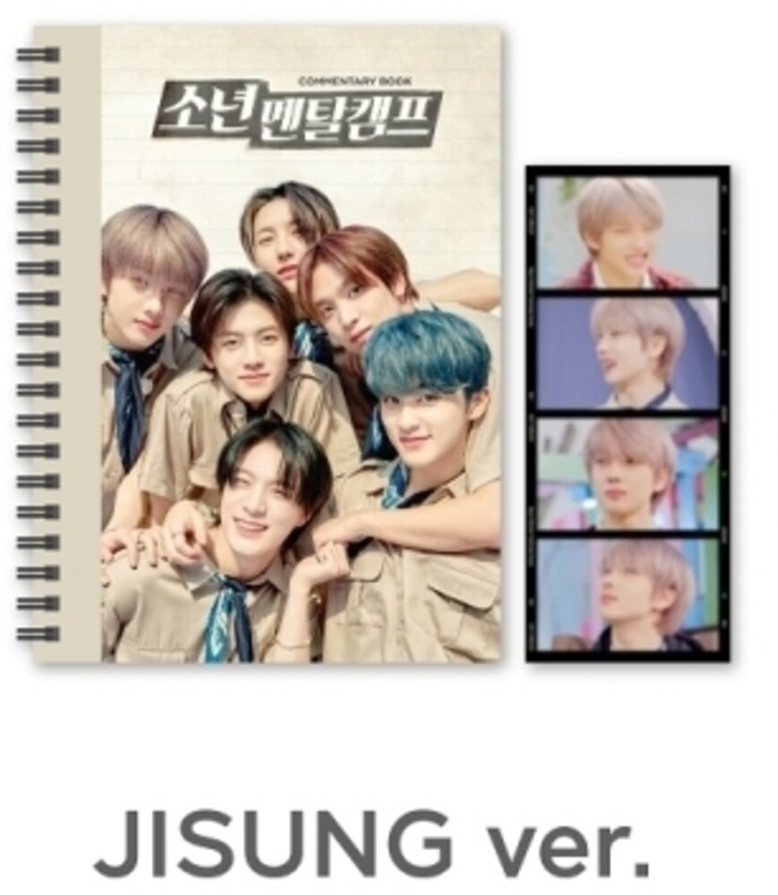 NCT Dream - Commentary Book (Jisung) (Asia)
