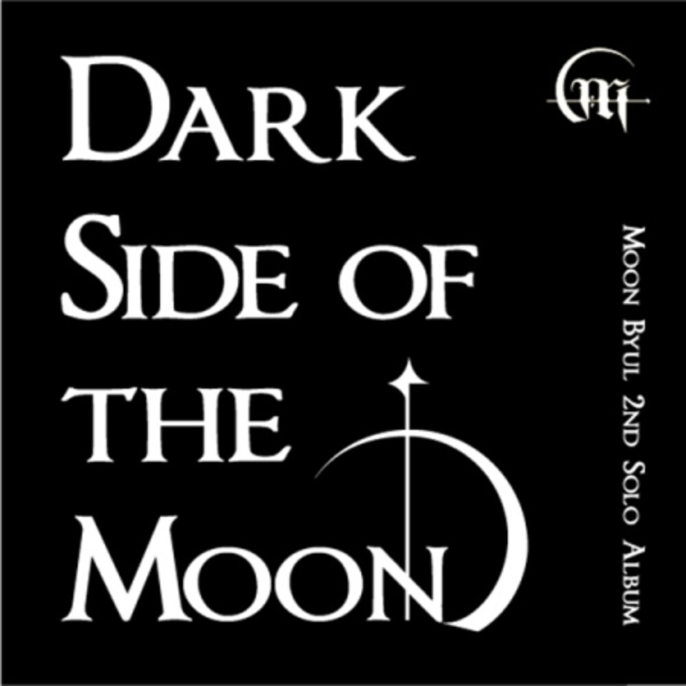 Moon Byul - Dark Side Of The Moon (Post) (Stic) [With Booklet] (Phot)