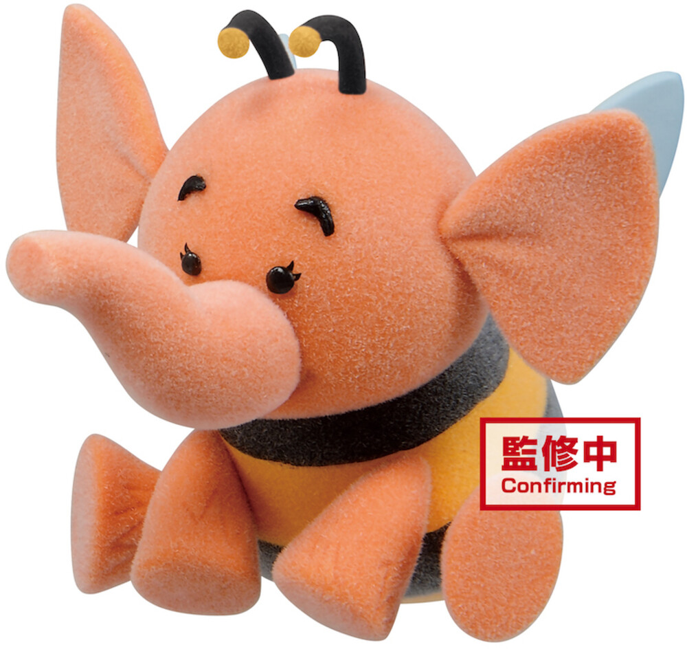 Banpresto - BanPresto - Disney Heffalump Fluffy Puffy Vol.2 Figure