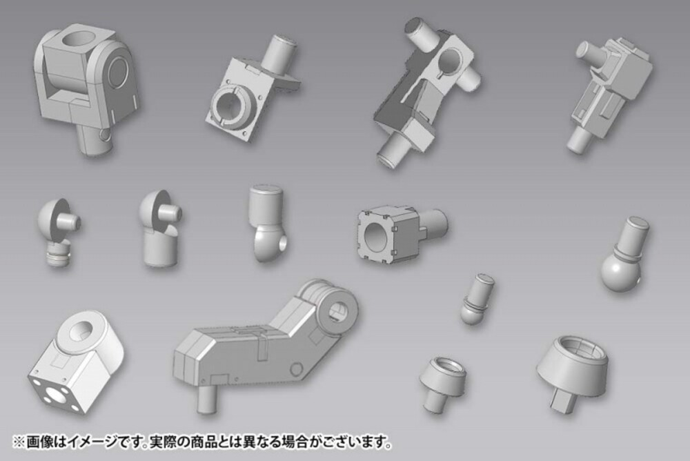 M.S.G. - Mecha Supply06 Joint Set Typeb - Kotobukiya - M.S.G. - Mecha Supply06 Joint Set Type B