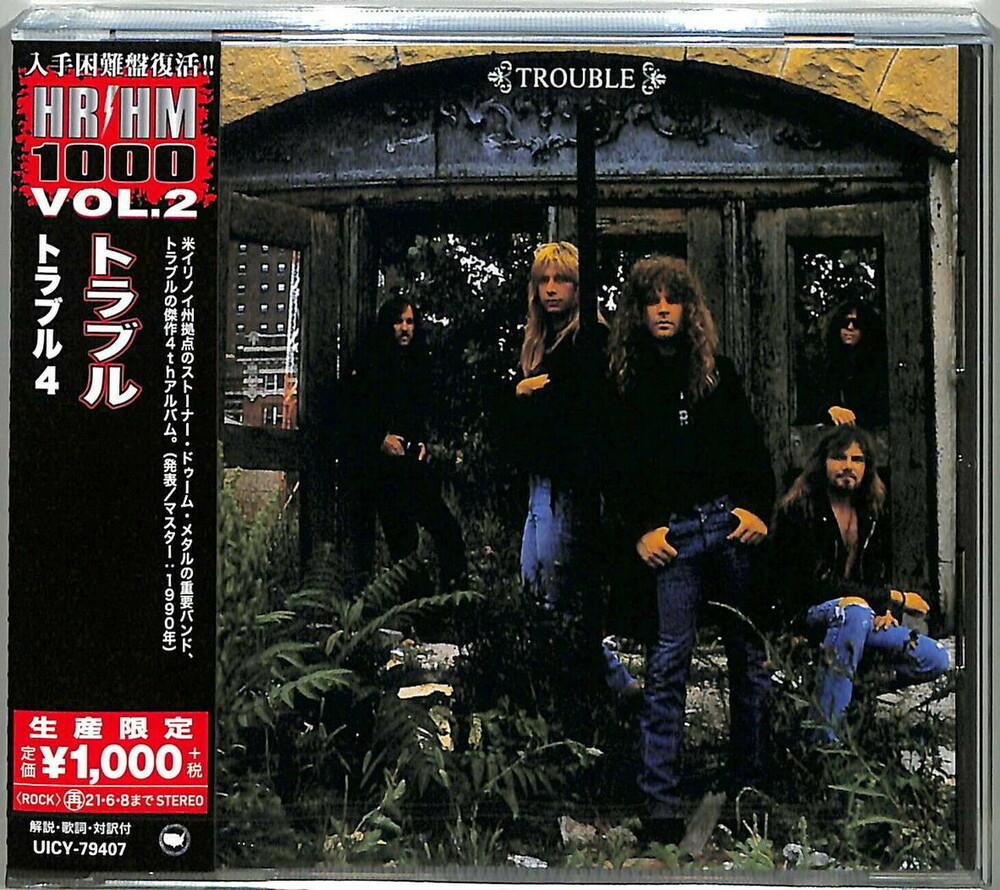 Trouble - Trouble 4 [Reissue] (Jpn)