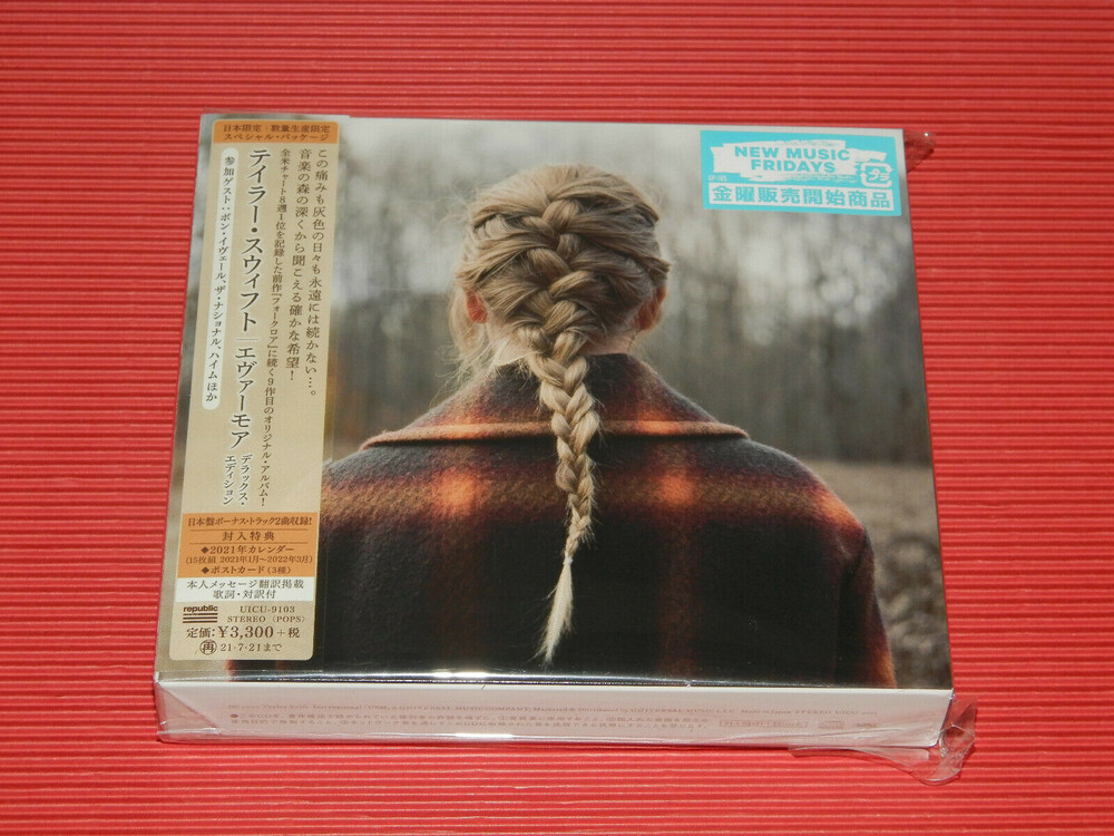 Taylor Swift - Evermore (W/Dvd) (Bonus Track) [Import Limited Edition]